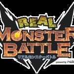 real-monster-battle